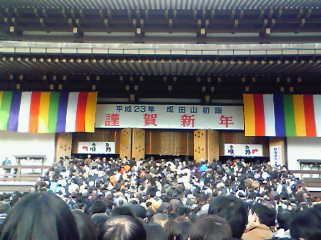 20110102_Naritasan